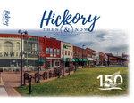 Downtown Hickory North Carolina